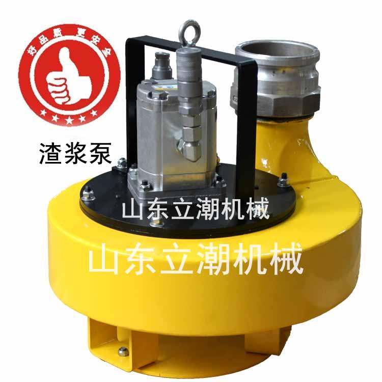 液压渣浆泵 3寸渣浆泵 泥浆泵管道清淤疏通化粪池吸污