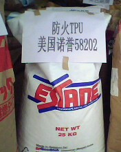 TPU美国诺誉ZHF95AT3
