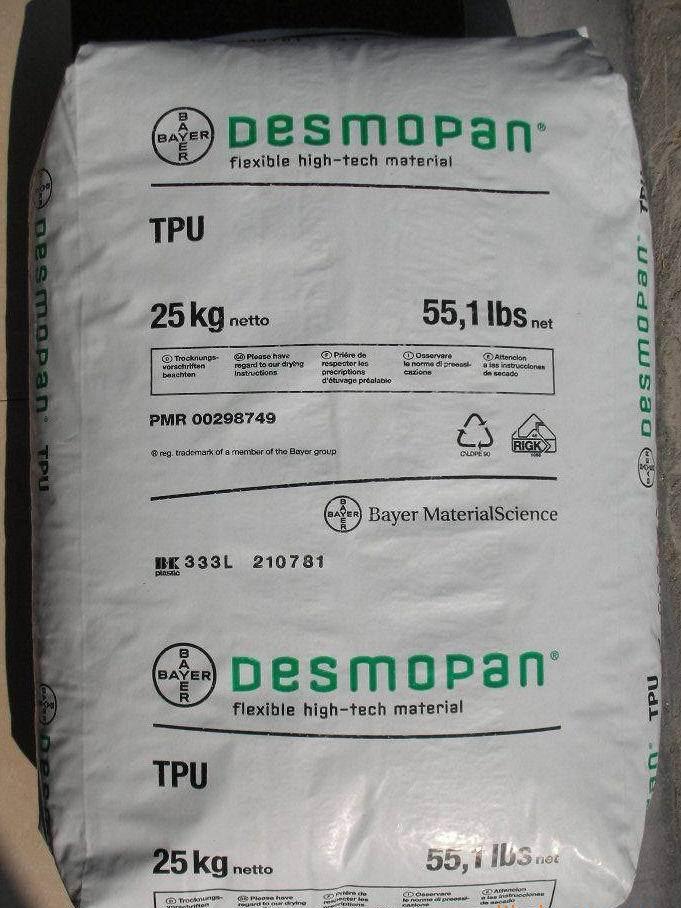 Desmopan 453 DPS 041 科思创(拜耳)TPU