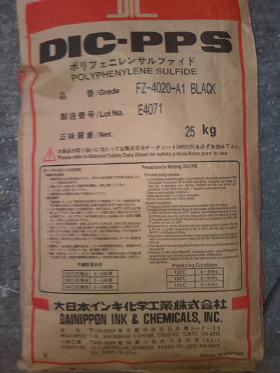 DIC.PPS FZL-4033 日本油墨 PPS