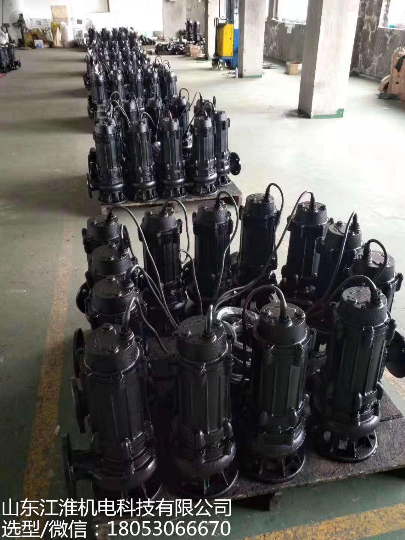新型大流量抽沙设备-潜水砂浆泵、抽沙泵、清淤泥泵
