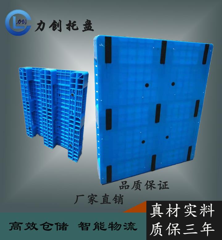 湖北襄樊塑料托盘垫仓板供应