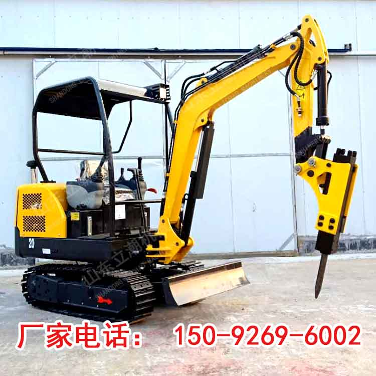 配有破碎锤的小挖掘机挖坑挖掘机小型挖掘机可装进面包车的挖掘机