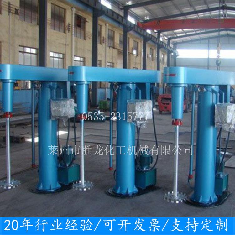 供同心双轴真空搅拌分散机 液压升降搅拌机 高速分散机 可定制