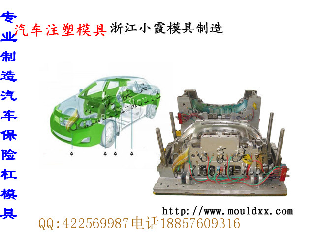 汽车中网模具SL63AMG