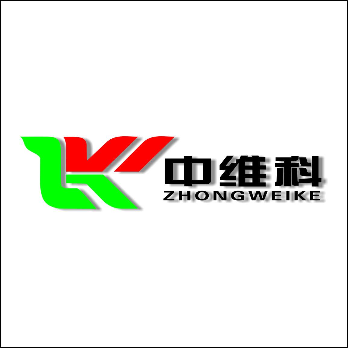 苏州中维科精密塑胶科技有限公司