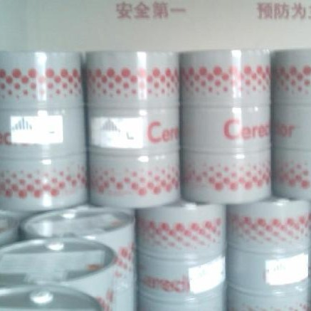 莱茵化学润滑油添加剂极压抗磨剂抗氧化剂RC9200NRC2526RC9321RC...