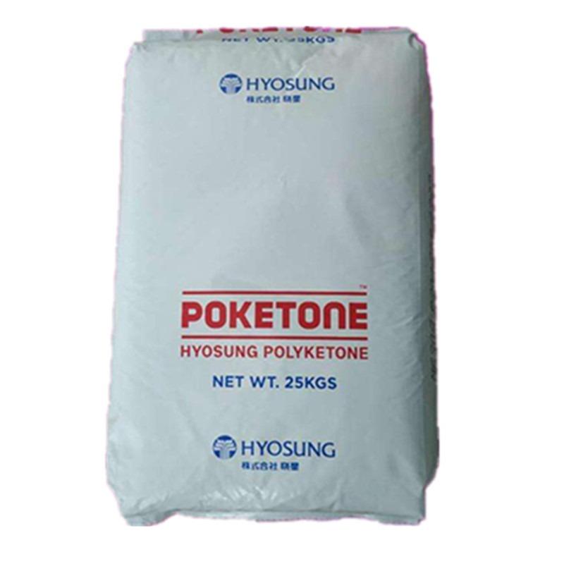POK华南代理 FDA食品级 POKM330A 燃油管原料