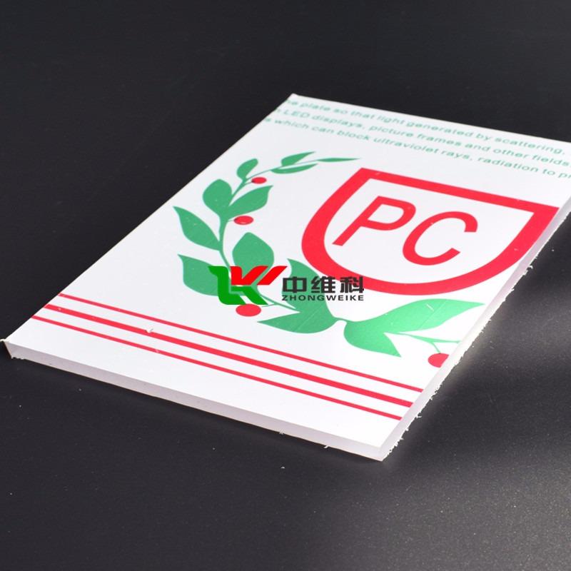 透明PC机械盖板  定制机器挡板PC材质 自动化设备PC视窗板