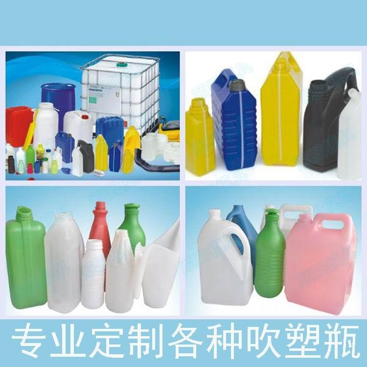 广东在中山吹塑厂家塑料瓶子吹塑加工