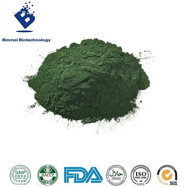 宾美生物螺旋藻粉B绿色粉末
