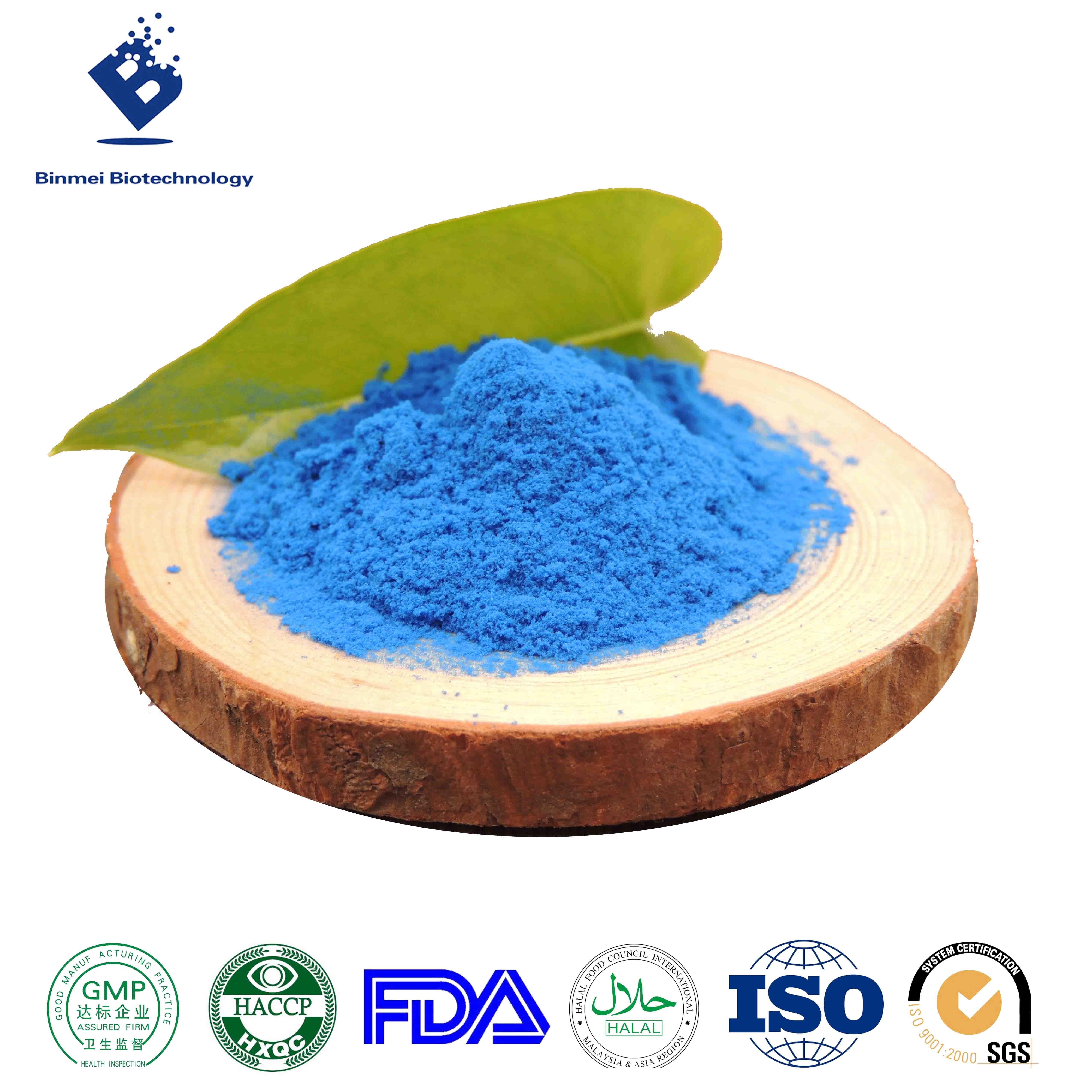 藻蓝蛋白E18天然蓝色色素宾美生物现货供应