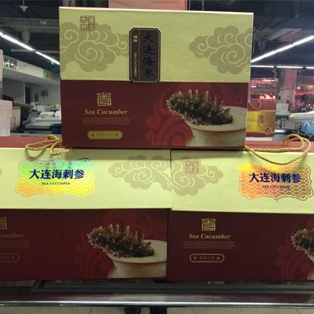 大连冷冻海鲜礼盒-海鲜礼盒价格