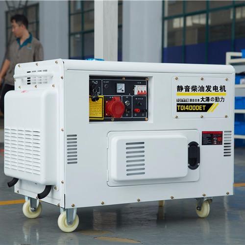 全自动10kw柴油发电机价格多少