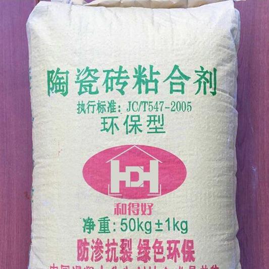 合肥陶瓷砖粘合剂