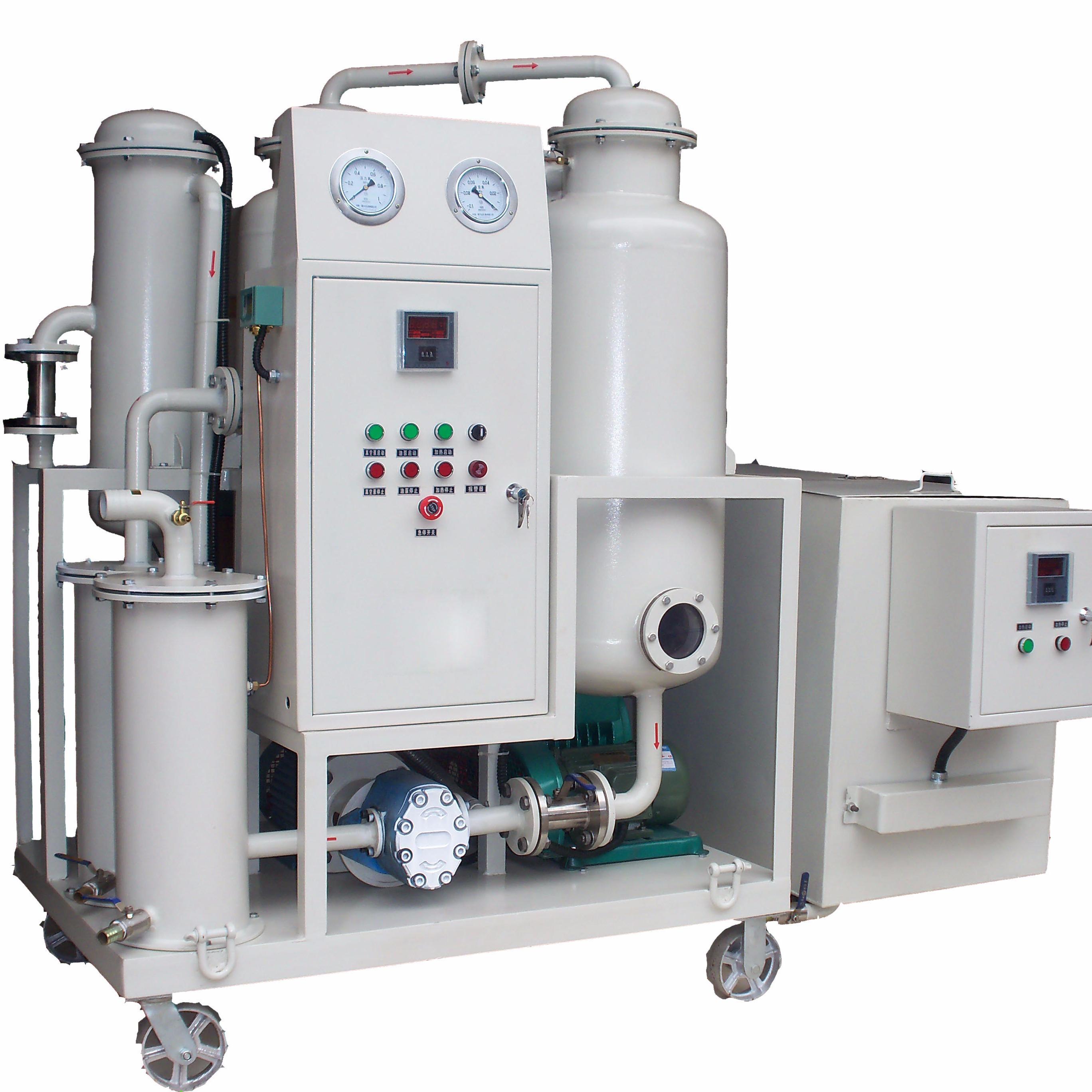 液压油破乳化设备
