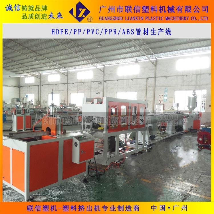 工厂热销 PP管材挤出设备 HDPE灌溉管生产线 塑料管材挤出机