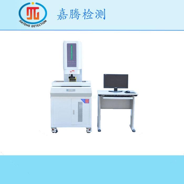 手动二次元影像测量仪,全自动影像测量仪,测量精准,性能卓越