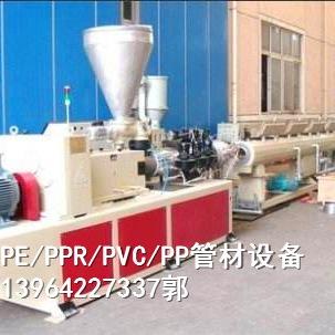 现货供应PPR塑料管材生产线