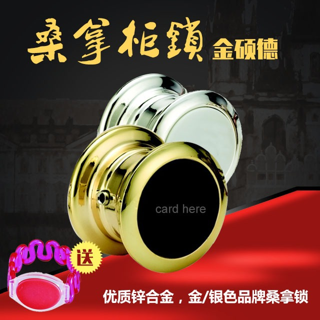 桑拿锁,金硕德电子柜锁,新款JSDSN桑拿感应柜锁