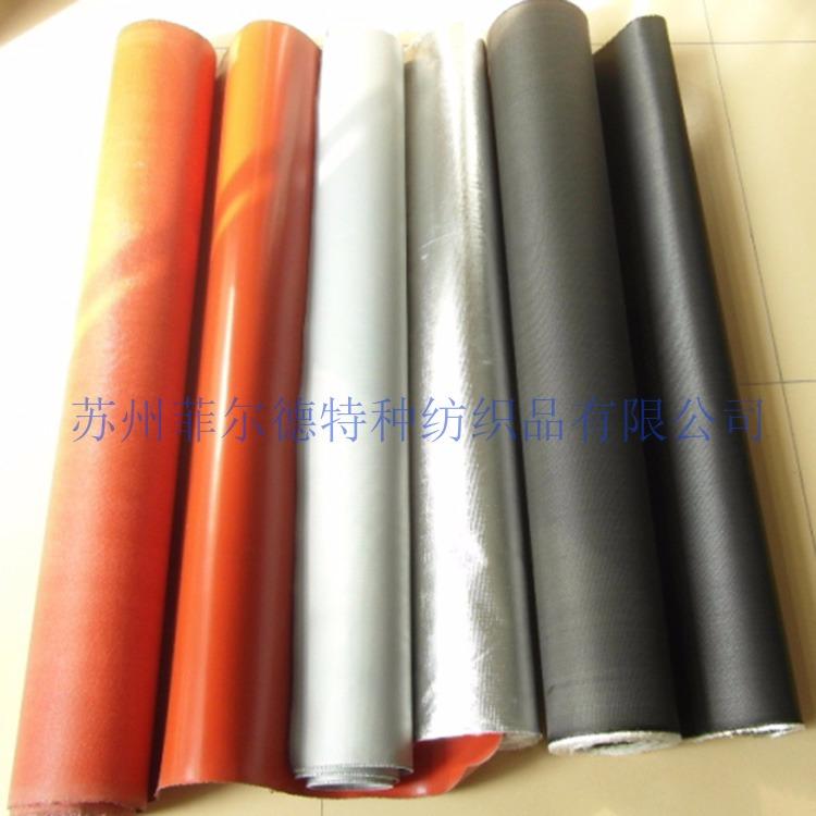 厂家热卖 优质防火布、挡烟棰壁布、硅胶防火布、灰色防火布厂家