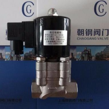 上海達冠 廠家批發 高壓電磁閥 10MPa  35MPa