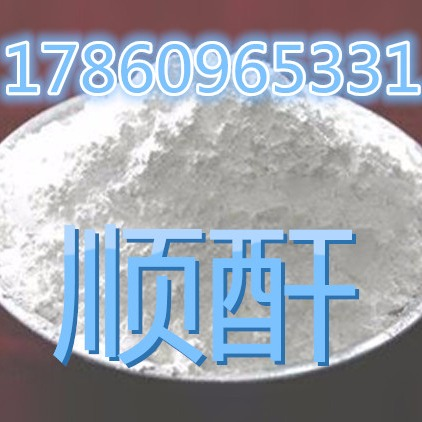 顺酐生产厂家现货出售山东国标片状顺酐价格低