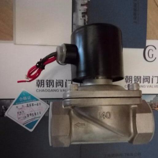 膜片式电磁阀,膜片电磁阀_就选上海达冠(朝钢)电磁阀_专业团队_高砂电气
