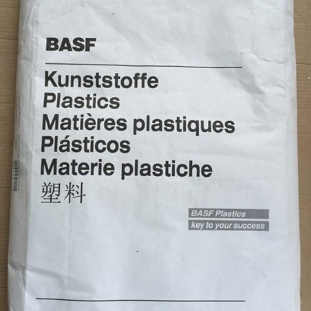 德国巴斯夫 PA66 塑胶原料A27 E