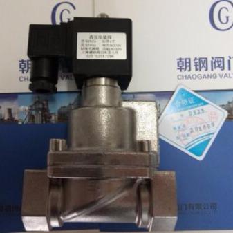 上海達冠(朝鋼)  廠家批發  高溫電磁閥 蒸汽 馳名品牌