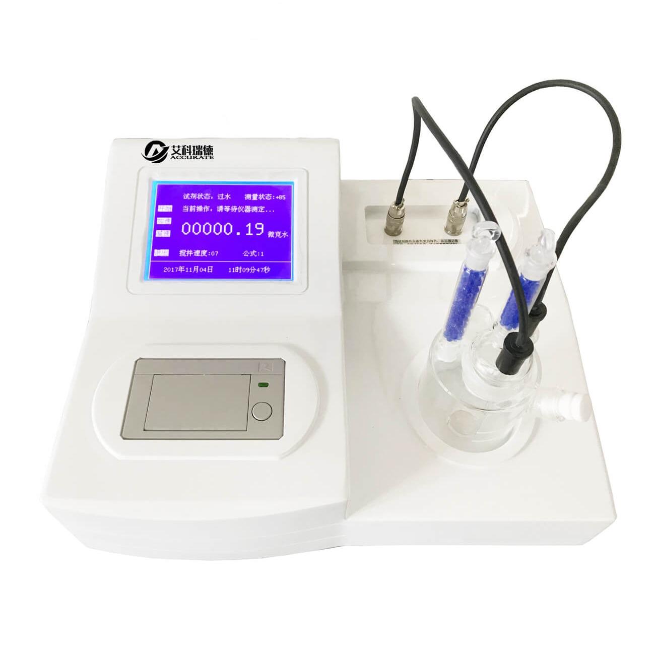 厂家直销 艾科瑞德无水乙醇库仑微量水分分析仪
