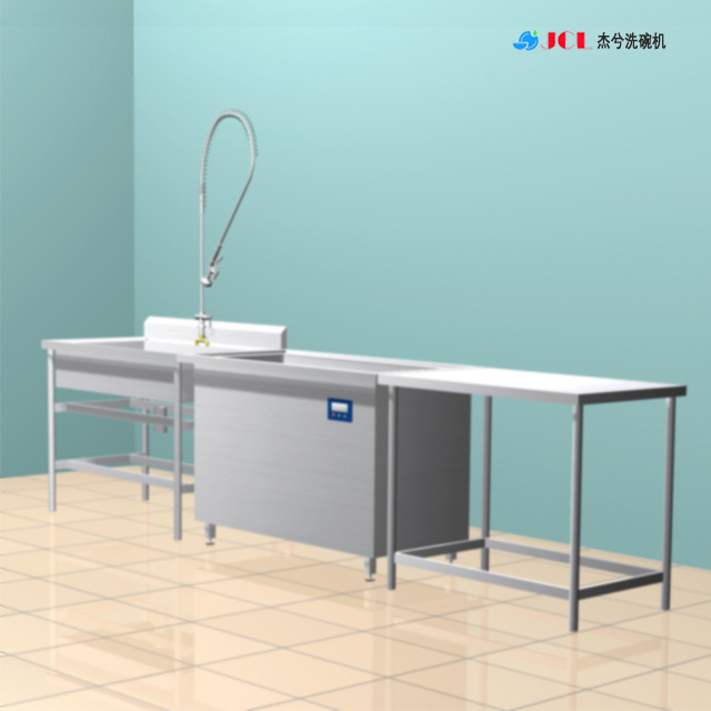 酒店洗碗机 商用洗碗机清洗效果 餐具清洗消毒设备上海杰兮厂家直销