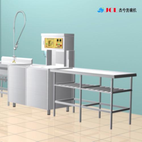 饭店洗碗机 商用洗碗机视频 饭店餐馆用自动洗碗机 上海杰兮厂家直销