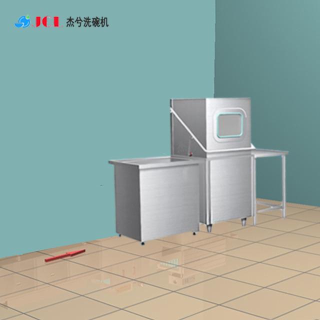 酒店揭盖式、提拉式洗碗机 中小型饭店餐厅用自动洗碗机 上海杰兮商用洗碗机清洗效果
