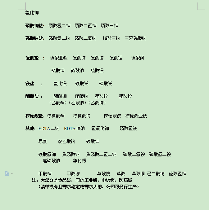 �K斤拷品�K藉��.png