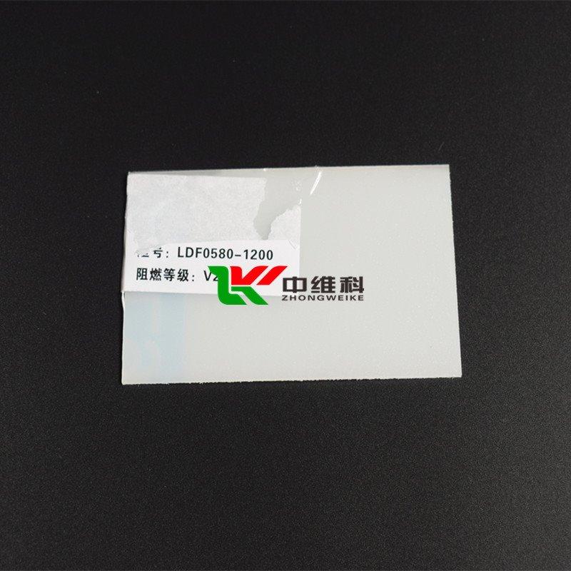PC扩散板  70%低透光率PC扩散板 PC漫反射板