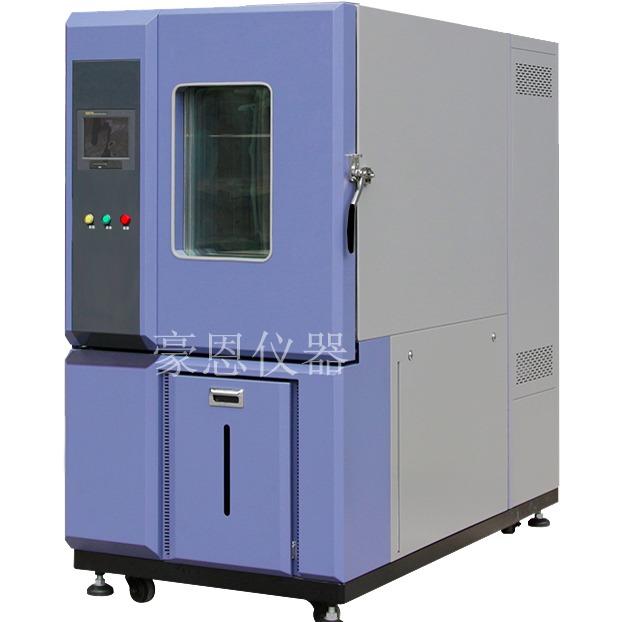 高低温湿度测试箱 小型温湿度试验箱