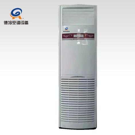 乡村大厨房水空调 乡村大排档水冷空调 农村饭店专用空调价格厂家