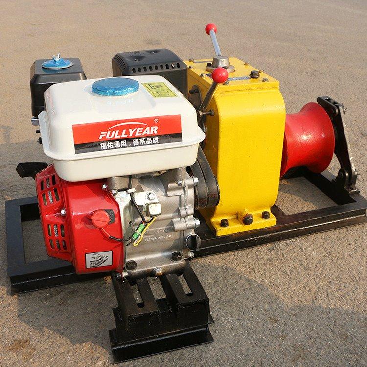 供应3吨5吨8吨新款柴油汽油绞磨机 机动绞磨机