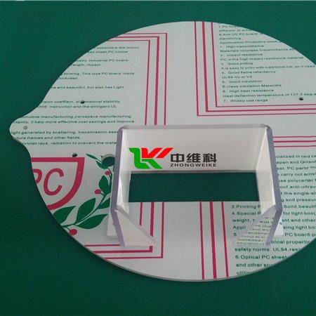 四川机械防护PC面板 耐高温PC罩壳 PC耐力板折弯加工 PC热弯成型