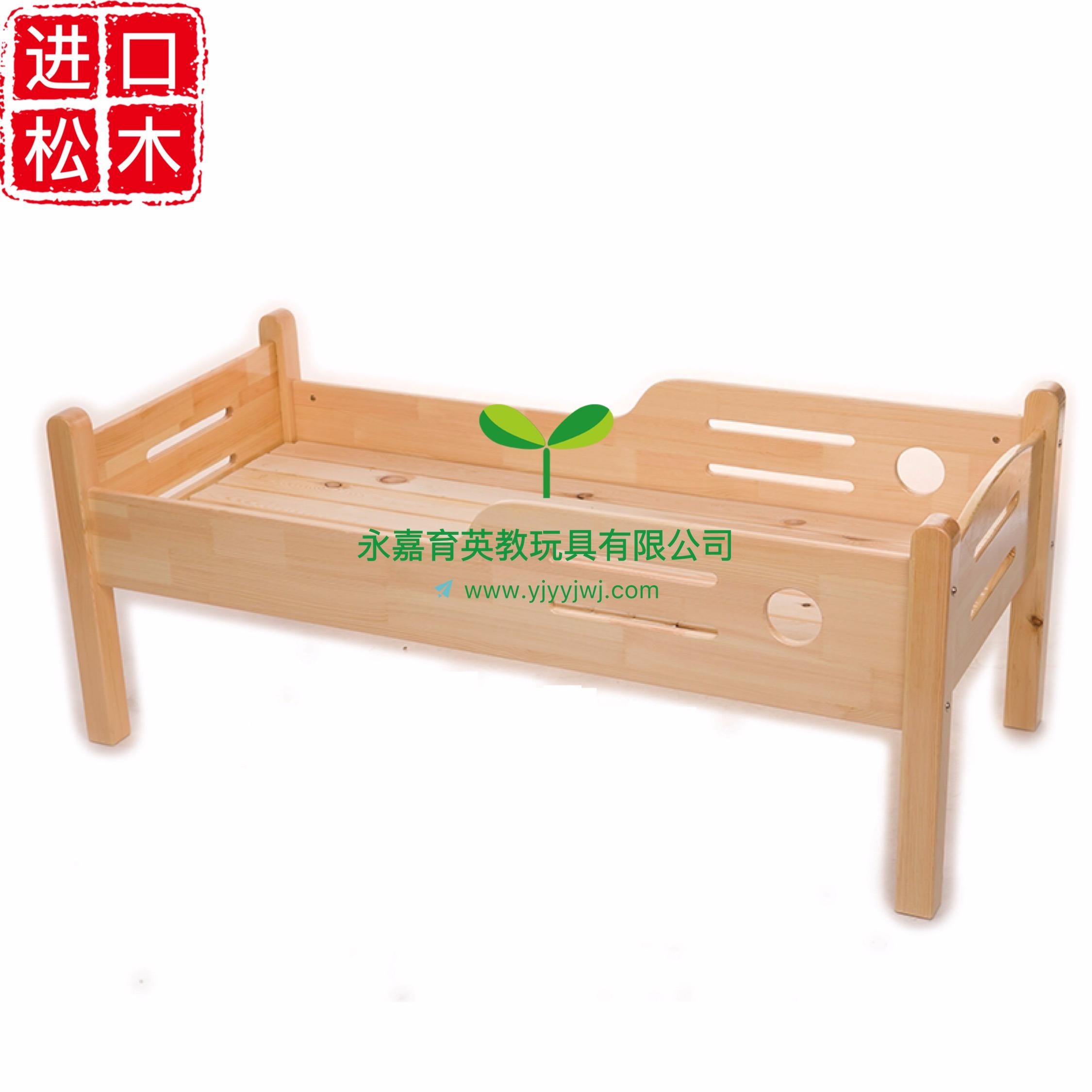 育英儿童床 实木儿童床 儿童床幼儿园用