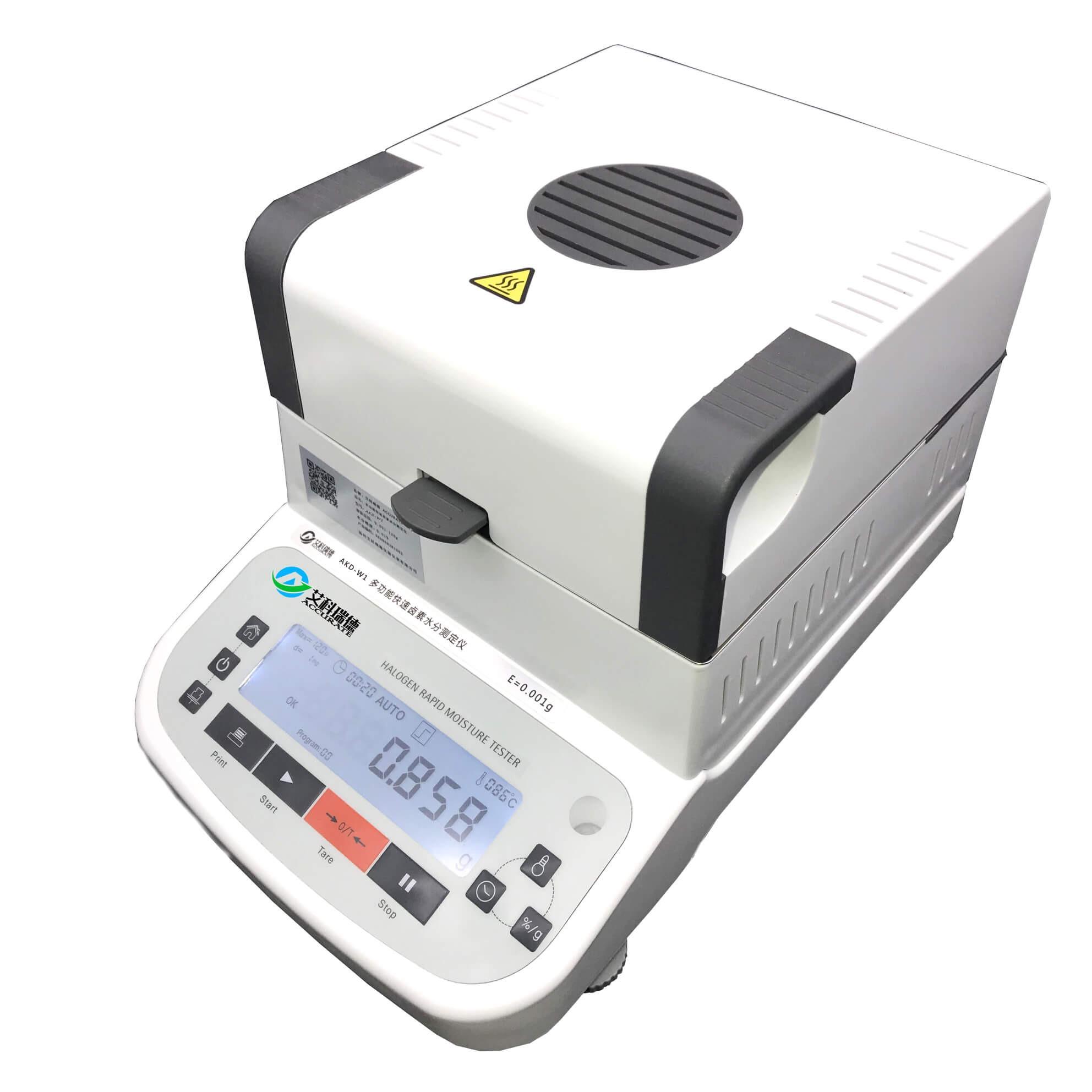 艾科瑞德树脂水分仪 经济型树脂材料水分仪 树脂水分仪厂家
