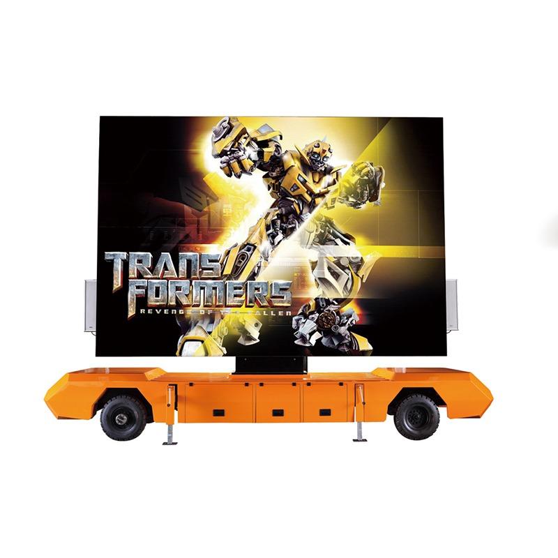 移动宣传广告拖车 户外可移动LED广告车  折叠双面屏宣传车