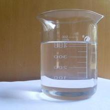 3-环己烯-1-羧酸- 2-乙基己基酯CAS :63302-64-7江苏现货厂家大量供应