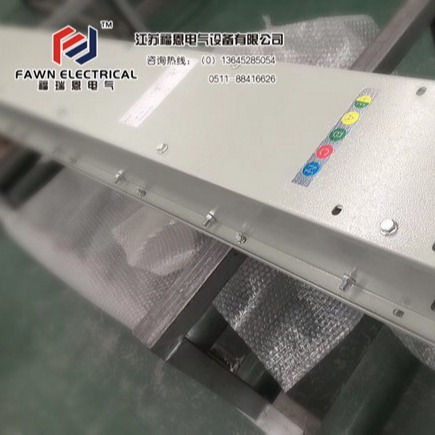 空气式母线槽 低压封闭式空气母线