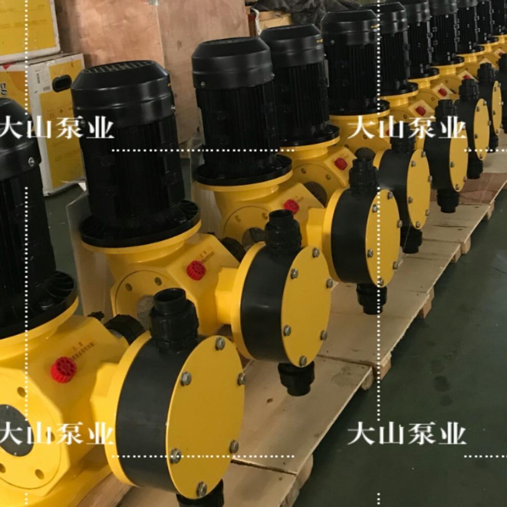 G系列米顿罗GM0090GM0120GM0170GM0240隔膜计量泵