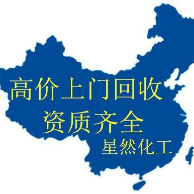 连云港回收油漆