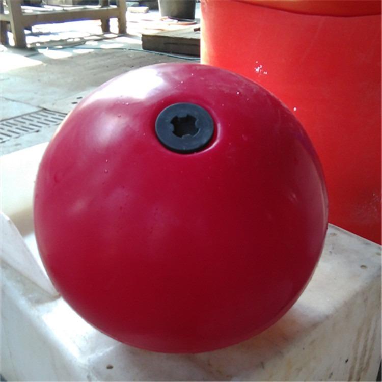 水质检测防腐浮球 各种规格型号齐全
