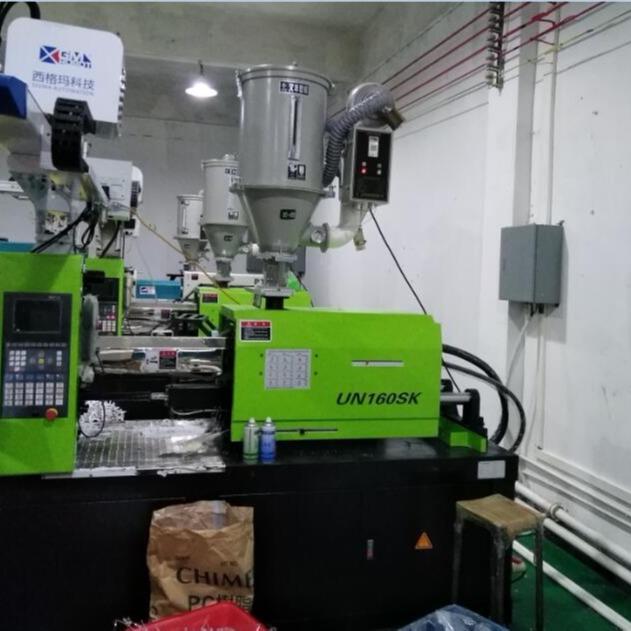经济实用100KG塑料干燥机 注塑机上用真空烘料机 厂家包邮