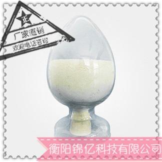 8-羟基喹啉铜厂家供应CAS10380-28-6